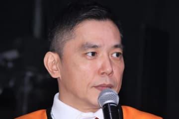 爆笑問題・太田、竹内結子さんの訃報に言及 「その人にしかわからない」