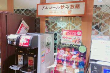 しゃぶ葉、「2千円でできる食べ飲み放題」がコスパの鬼だった まさかのスーパードライも…