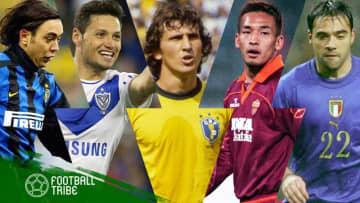 セリエAデビューで2得点を挙げたサッカー選手5選。鹿島のフロントや日本のレジェンドも…