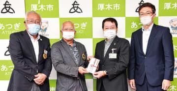 「市立病院に役立てて」 厚木市・愛川町ゴルフ協会が寄付