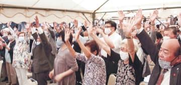 横浜初首相に歓喜の地元 万歳や横断幕も