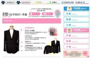 性差なくすはずでは…新標準服、男女別に販売 長年の慣習?福岡市