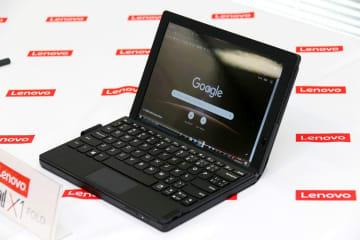 レノボの折りたたみPC「ThinkPad X1 Fold」、日本で10月発売!