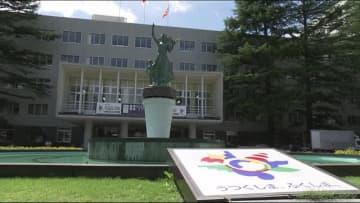 「教育的効果は非常に高い」県立学校の修学旅行 感染対策にかかる費用などを補助 <福島県教育委員会>