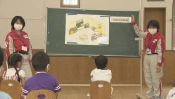 幼稚園で子ども対象の防災セミナー開く 名古屋・東区