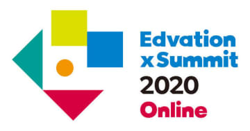 教育イノベーターが集まる「Edvation x Summit 2020 Online」、11月3日~5日に開催