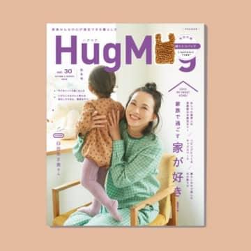 臼田あさ美、愛娘との2ショット!ママ雑誌の表紙に登場