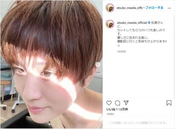 前田敦子、美し過ぎる横顔・・・!ショートヘアのアップ写真を公開