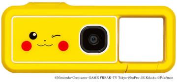ピカチュウデザインの小型デジカメ「iNSPiC REC」発表 キヤノン