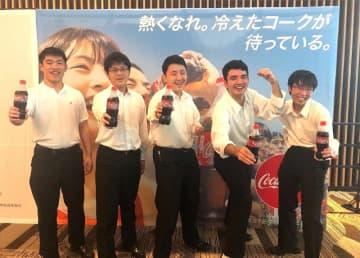 eスポーツ全国大会出場へ 横浜高校とクラーク記念国際高校、それぞれの熱き戦い