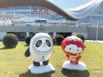 北京冬季五輪のマスコット 延慶駅前広場を飾る