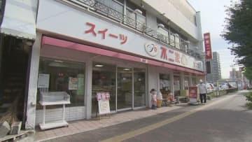 """""""ペコちゃん""""不二家の道内1号店が閉店"""