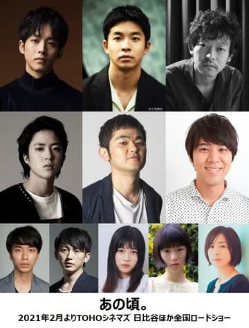 松坂桃李がハロプロヲタクを演じる映画『あの頃。』、追加キャスト発表! 仲野太賀、山中崇らが個性的なヲタク仲間に