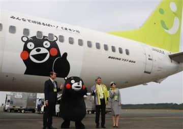 くまモン、空から復興応援 ソラシドエア、旅客機ラッピング