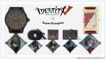 「Identity V」調香師や傭兵、血の女王をイメージした腕時計など15アイテムが登場!