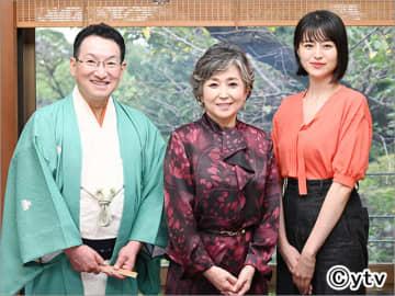 「遠くへ行きたい」50周年SPで竹下景子、春風亭昇太、鈴木ちなみが番組初の3人旅