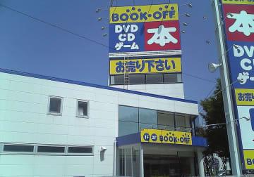 """ブックオフで本が足りない…なぜ在庫不足に陥ったのか?""""古本""""需要の急増に追いつかず"""