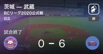 【BCリーグ公式戦】武蔵が茨城に大きく点差をつけて勝利