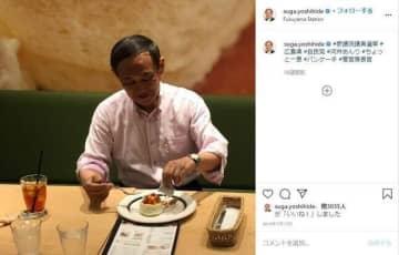 菅首相「パンケーキ記者懇談会」 朝日、東京新聞「不参加」にネットで賛否