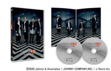 舞台「〇〇な人の末路」DVDが完全受注生産で12月10日に発売!