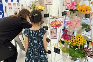 ブックオフが規格外の花「チャンスフラワー」を店頭で販売、循環型社会への思い込める