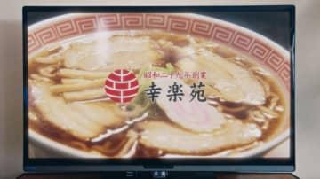 ラーメン食べたいけど糖質が...。→幸楽苑で「ロカボ麺」選べるようになったよ!