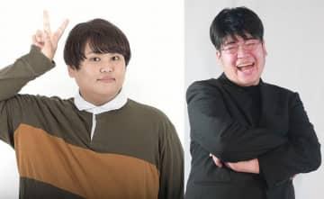 「美少女大行列」でパパラピーズ・じんじんと、uiui先輩が桜井日奈子に変身!?