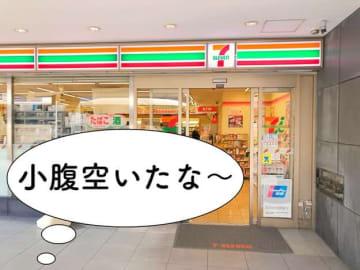 """さすがハーゲンダッツ!人気の""""おもちアイス""""がやっぱり美味しかった"""
