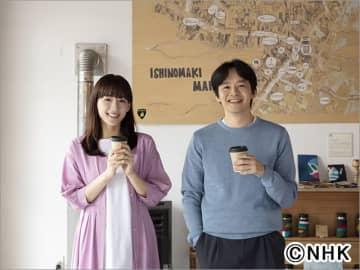 綾瀬はるかと池松壮亮、東日本大震災10年特集ドラマで共演