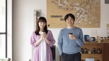 綾瀬はるか×池松壮亮、震災10年特集ドラマ『あなたのそばで明日が笑う』制作開始