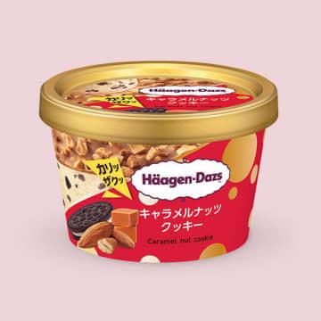 ハーゲンダッツの「キャラメルナッツクッキー」 ファミリーマート限定