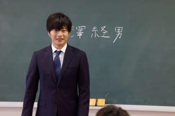 「先生を消す方程式。」より田中圭