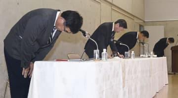 記者会見で謝罪する(左から)東海大の伊藤栄治硬式野球部長、山田清志学長ら=17日午後、神奈川県平塚市