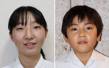 廣瀬絢菜さん(左)、久原轟大君