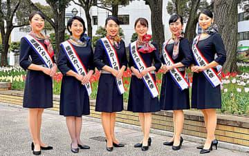 4月に任命された今年の横浜スカーフ親善大使。お披露目式は11月21日のイベント内で実施