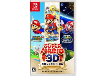 ニンテンドースイッチ「スーパーマリオ 3Dコレクション」(サイト「Amazon」より)
