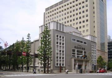 共立女子大学の神田一ツ橋キャンパス(「Wikipedia」より)