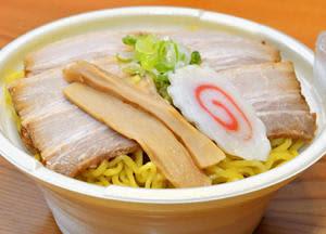27日から先行発売する「喜一監修 喜多方醤油チャーシュー麺」