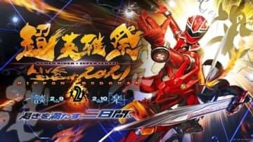 仮面ライダー&スーパー戦隊「超英雄祭2021」日本武道館で2日間にわたり開催決定、出演者も発表