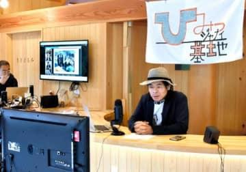 「ひみつジャナイ基地」からオンライントークイベントを配信した日比野克彦さん=17日午後、松山市道後湯月町