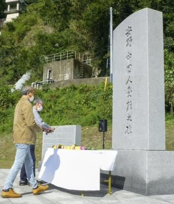「中国人受難之碑」に献花する参加者=18日午後、広島県安芸太田町