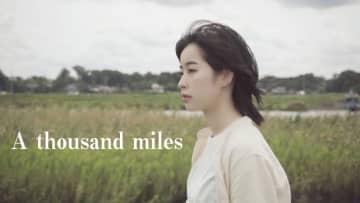 BLACKNAZARENE 南向いずみ、歌ってみた第2弾はCM・映画でお馴染みの「A Thousand Miles」!