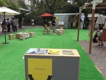 公共空間や空き地の利活用を推し進めるため、ハンモックやテーブルなどが設けられた会場=岐阜市金町、金公園