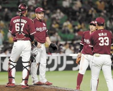 8回に登板し、2本の適時二塁打を浴びて途中降板する東北楽天・牧田(左から2人目)