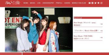 SMAP「Joy!!」、モー娘。にも楽曲提供 「赤い公園」津野米咲さん訃報にアイドルファンも悲しみ