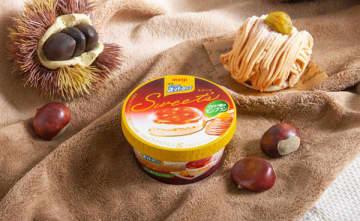 明治、「スーパーカップSweet's」新作はイタリア栗のモンブラン
