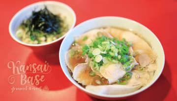 大阪の名店カドヤ食堂プロデュースの麺が見えないチャーシューまみれのラーメンを堪能!西梅田らんぷ