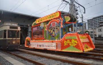 おはら祭PR41年 花電車「花2号」、今年で見納め 21日から運行 鹿児島市