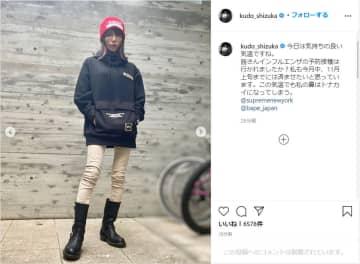 工藤静香「超かっこいい!」フーディー&ニット帽でストリートテイストな私服姿を公開!