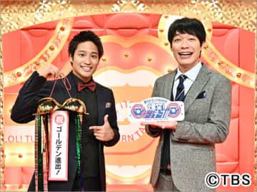 桐山照史MCの歌ネタバラエティーがゴールデン進出! 麒麟・川島と初タッグ